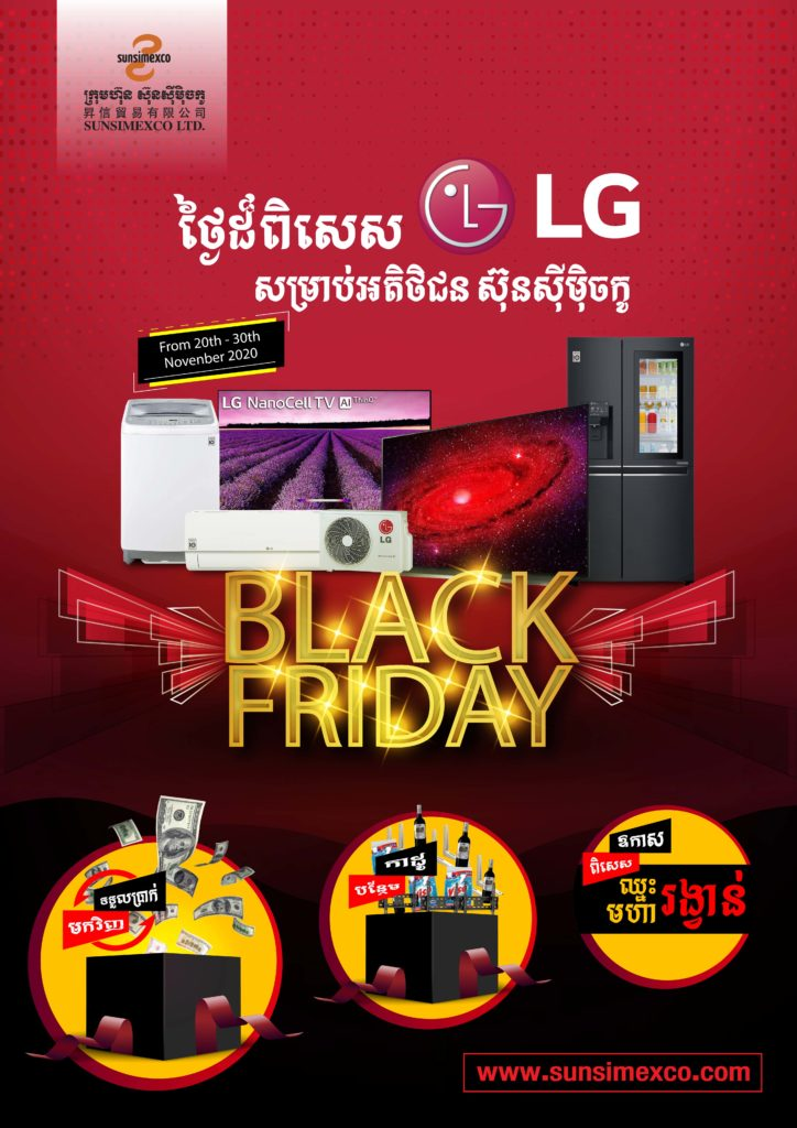 This image has an empty alt attribute; its file name is LG-Black-Friday-2-01-724x1024.jpg